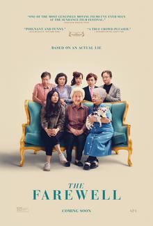 The_Farewell_poster.jpg