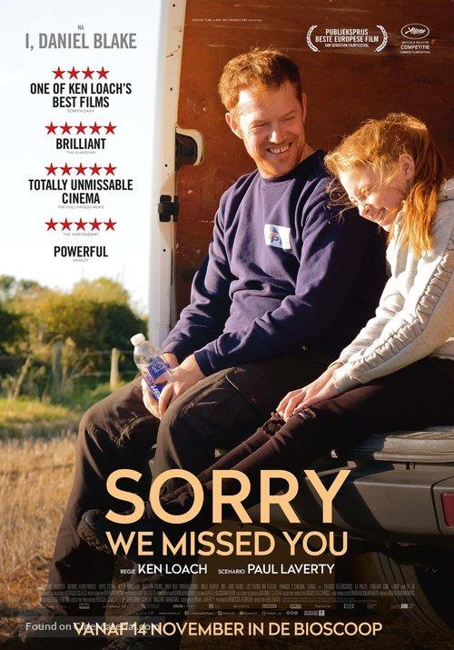 sorry-we-missed-you-dutch-movie-poster.jpg