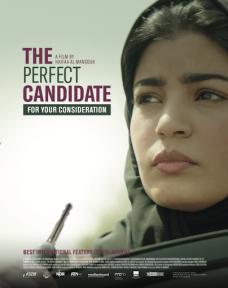 The Perfect Candidate